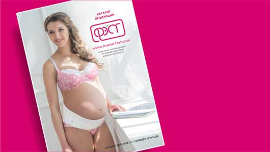 Каталог белья для беременных