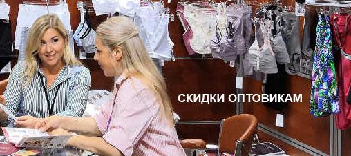 реклама магазинам белья для беременных